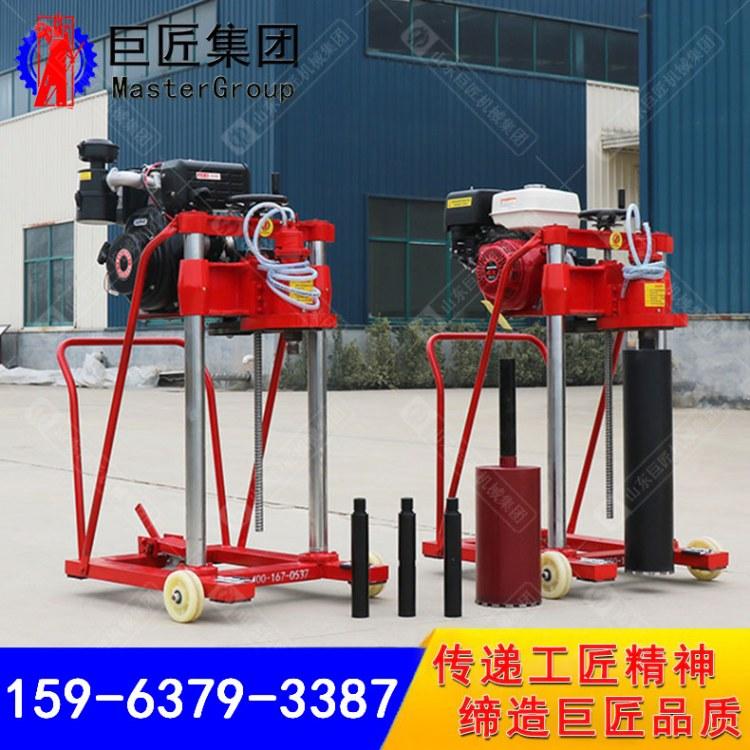 山东钻机厂供应HZC-20型混凝土钻孔取芯机柴油机动力1米深度取芯设备