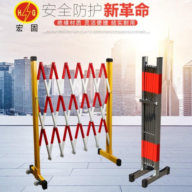 宏固电气绝缘伸缩围栏HG-JYWL 玻璃钢活动护栏 可移动伸缩围栏