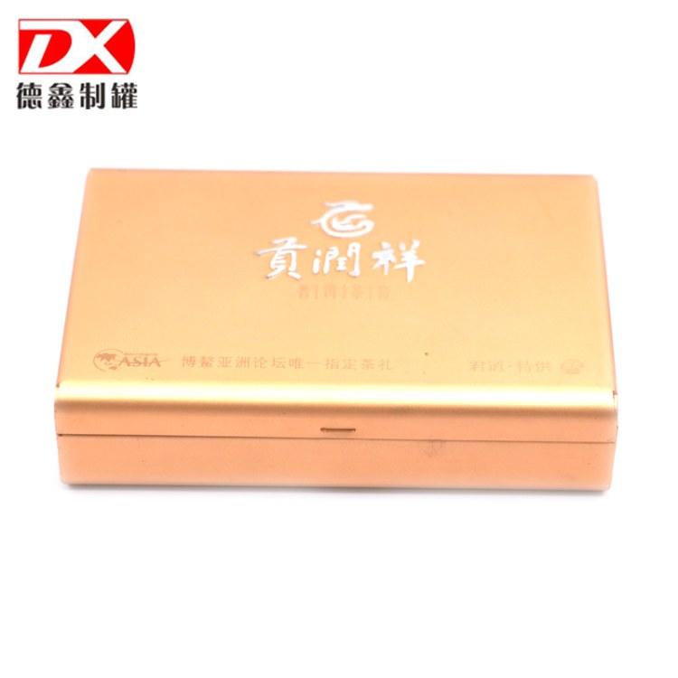东莞茶叶包装盒批发价格 包装铝罐定制厂家 方形包装盒批发