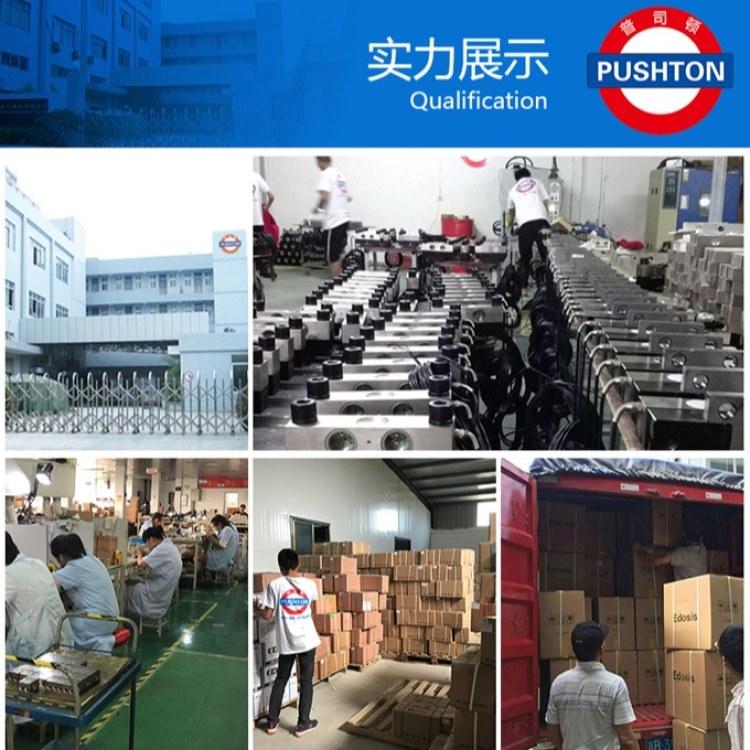 S型拉力传感器高精度配料秤料斗秤100kg200kg300kg1吨1.5吨-2吨普司顿