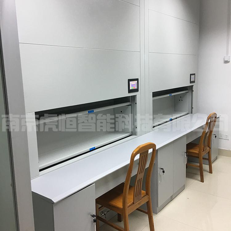 安徽智能档案柜供应厂家 虎恒智能档案柜供应厂家制造厂家