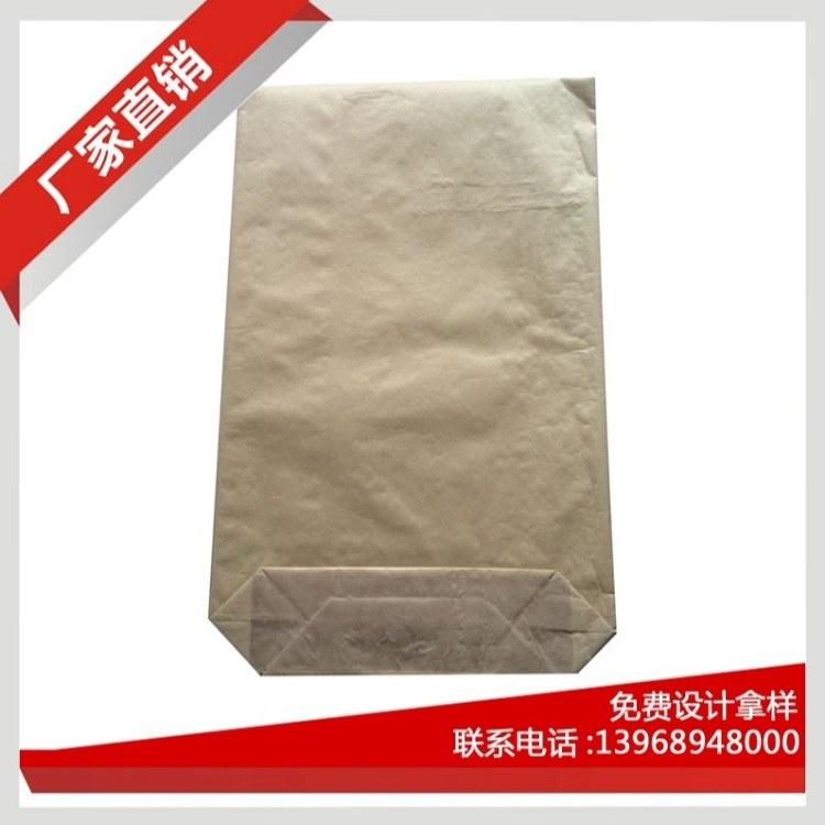 一迪 三纸一膜方底阀口袋 20kg瓷砖胶防水阀口袋