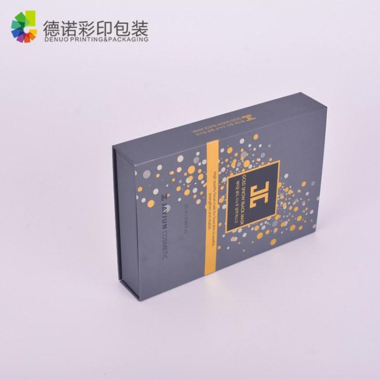 德诺包装高端精品包装盒厂家制作佛山广州厂家直供