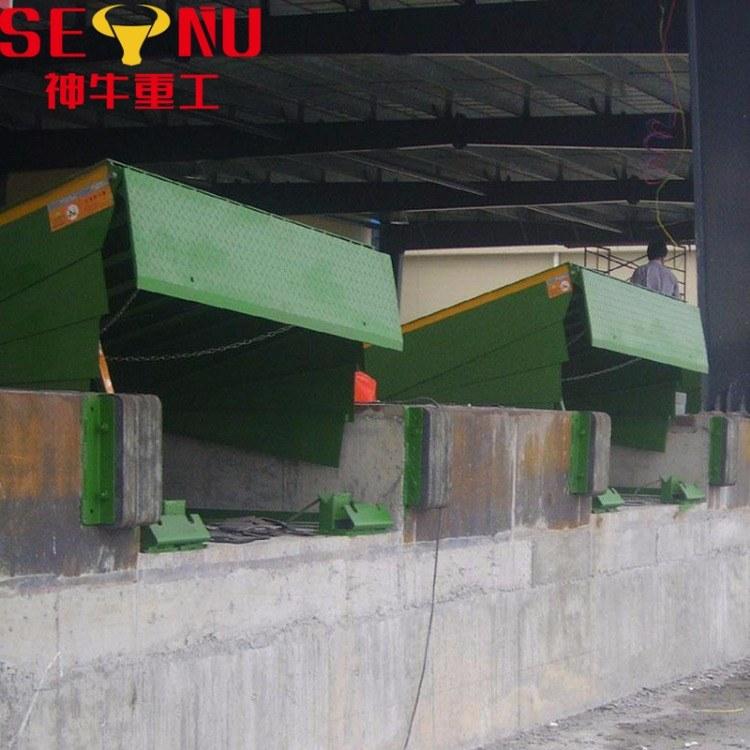 十八年老厂供应物流装卸 登车桥 固定液压登车桥 调节板