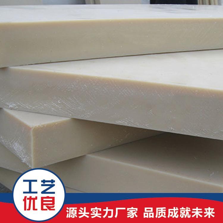 拓兴厂家直销 弧形尼龙板  黄色尼龙板 批发订购