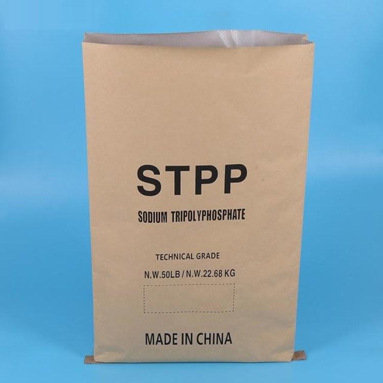 一迪 定做白色印logo纸塑复合袋 化工危险品纸塑复合袋