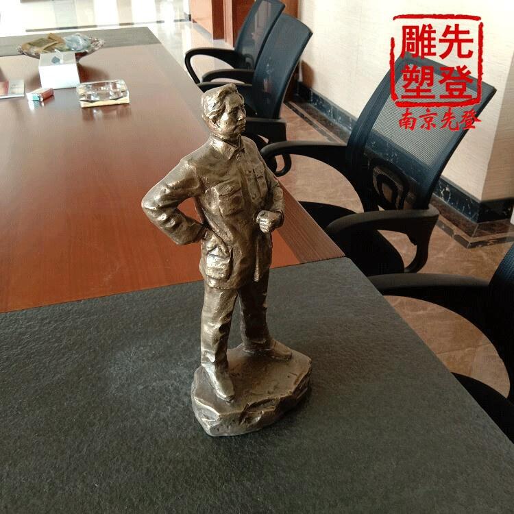 名人铸铜雕塑 铸铜伟人雕塑像 先登