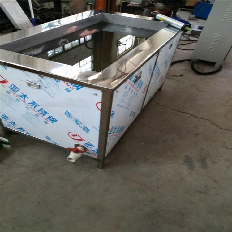谐成生产厂家专业供应 缸盖超声波清洗机 镗缸磨轴超声波清洗机