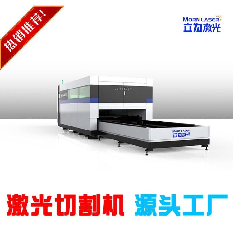 山东金属激光切割机 大功率光纤激光切割机