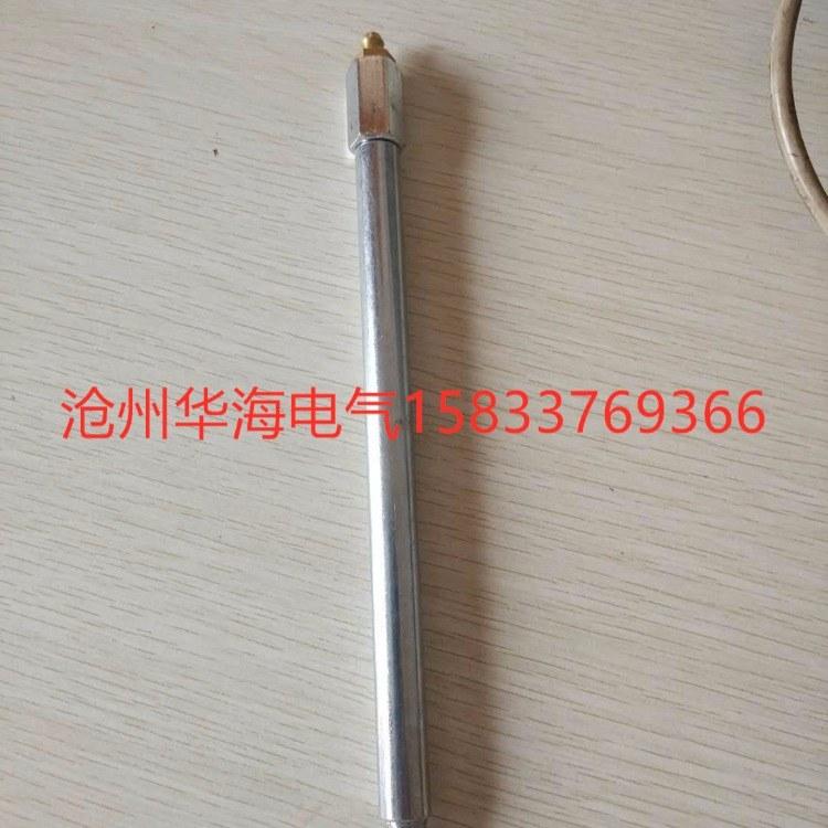 供应不锈钢电机注油管 不锈钢电机加油管 厂家直销