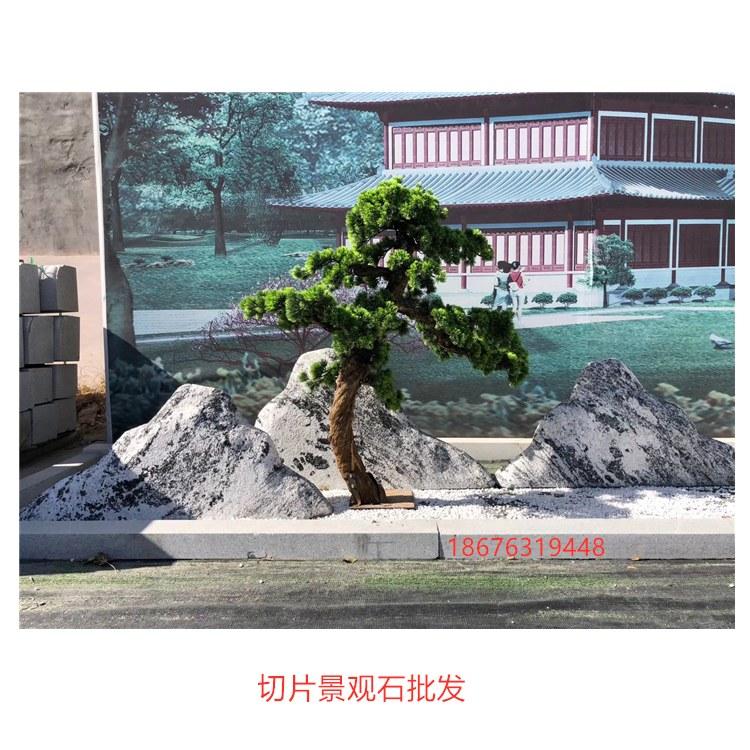 雪浪石切片石批发 广东雪浪石厂家-英德市望埠镇宏业奇石场