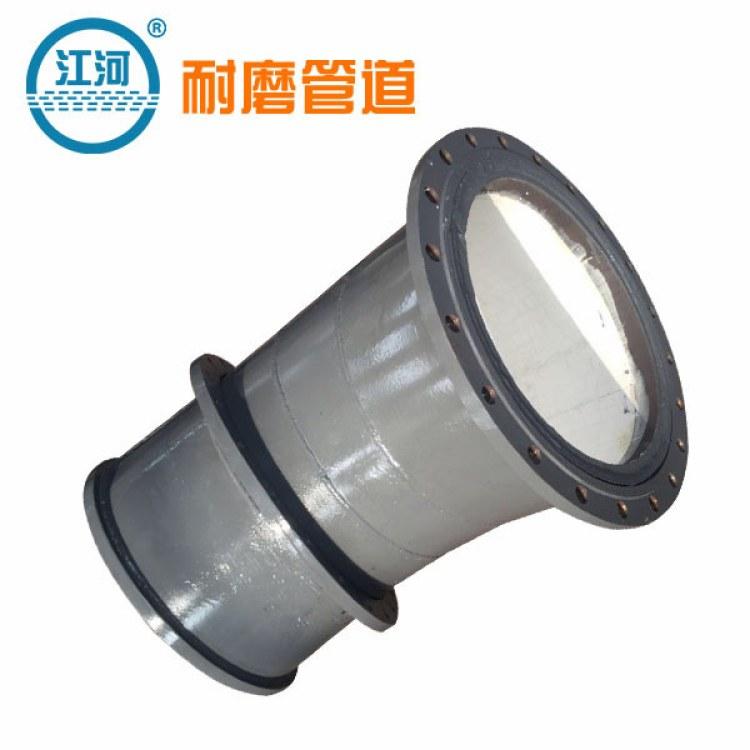 上海陶瓷复合耐磨管DN500 冠县耐磨陶瓷管 江苏江河送货上门