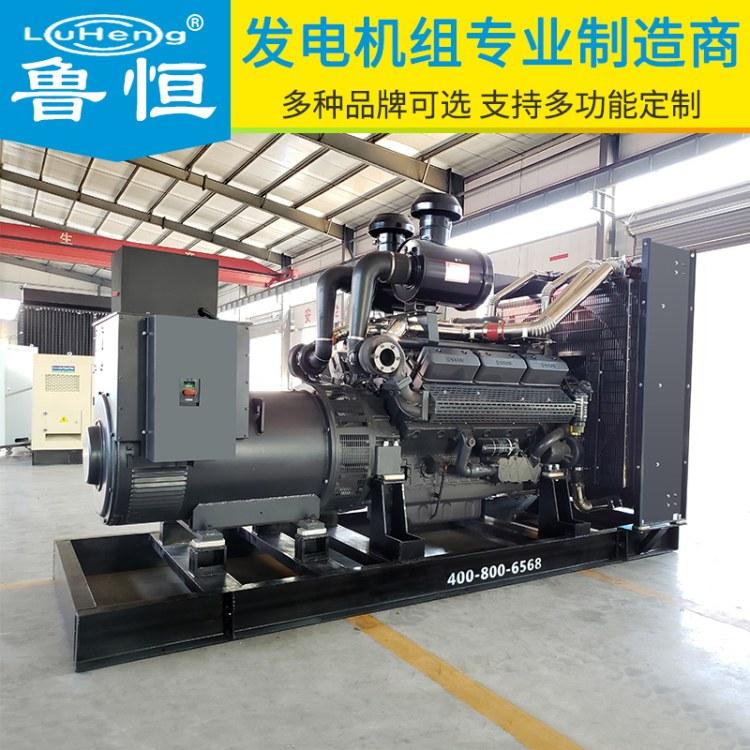 供应优质发电机组 柴油发电机组 原厂品质