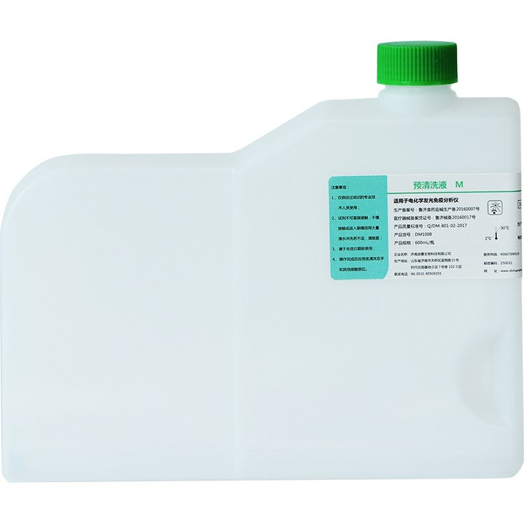 迪曼生物 多年经验罗氏电化学发光预清洗液M售后服务 原厂罗氏电化学发光预清洗液M提供售后