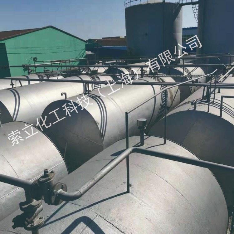 索立  现货工业 挥发性冲压油  汽车空调水室边框开口冲压
