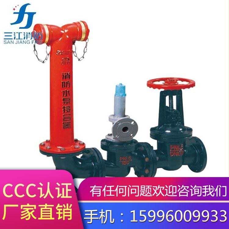 厂家直销消防地上栓/室外消防栓地上式防撞调压型室外消防栓