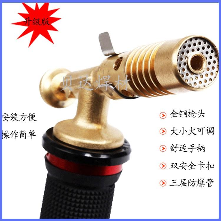 贝达液化气全铜焊枪 电子打火煤气液化气焊枪