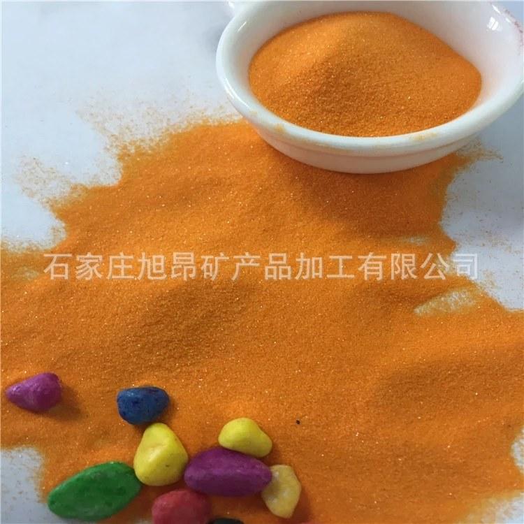优质彩砂厂家 彩砂价格 染色彩砂 天然彩砂