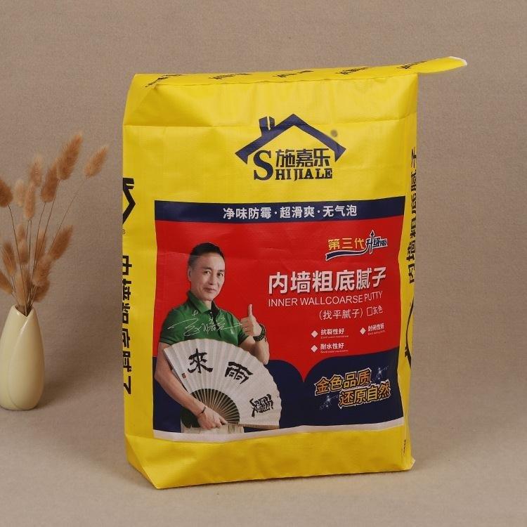 彩印编织袋 软包装牛皮纸袋 纸塑袋阀口袋定制