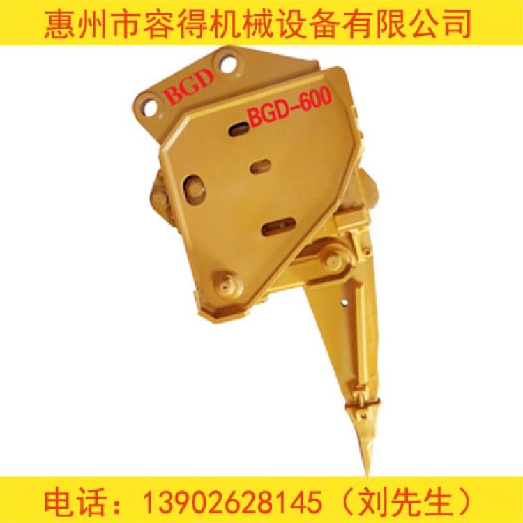破碎锤 批发供应商 生产定制 容得机械品质过硬 产品好