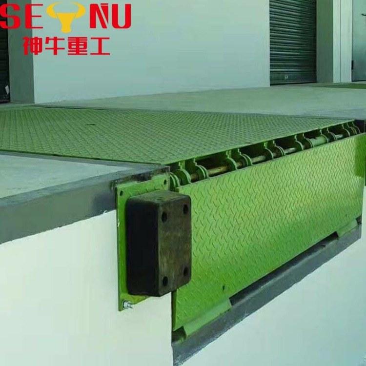 固定式电动液压登车桥 月台台边登车桥 物流集装箱固定装卸台