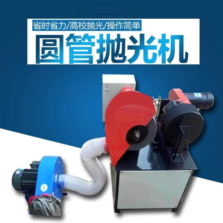 NB/牛犇机械 全自动圆管除锈抛光机 不锈钢镜面外圆抛光机