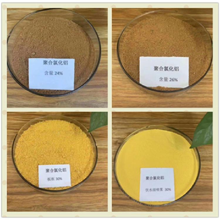 冠信山东饮水级聚合氯化铝工业级-固体-液体聚合氯化铝厂家 质量有保障聚合氯化铝