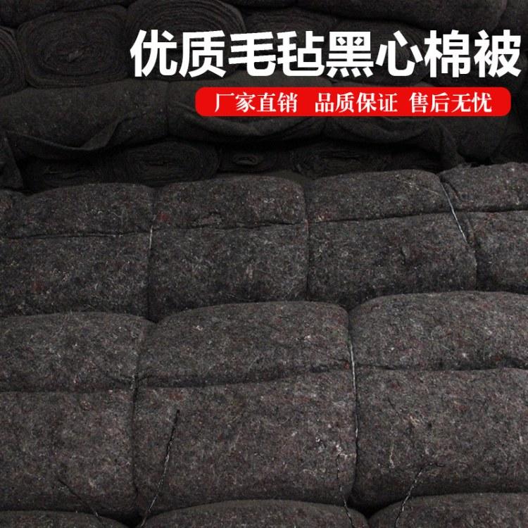 公路养护毛毡毛毯 渗透性好可定制 临沂昊达毛毡厂