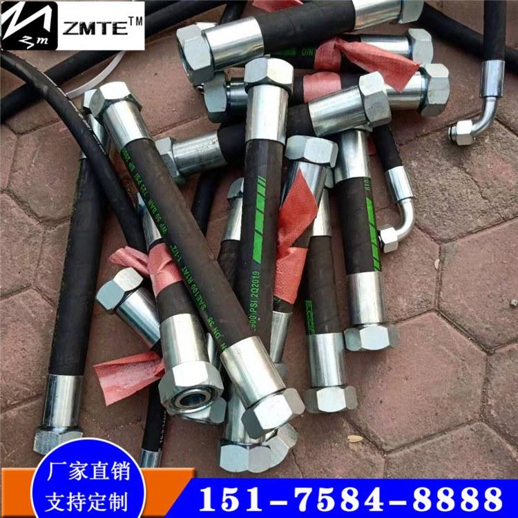 中美 厂家直销  胶管总成 钻探胶管总成  耐腐蚀 专业定制 量大从优