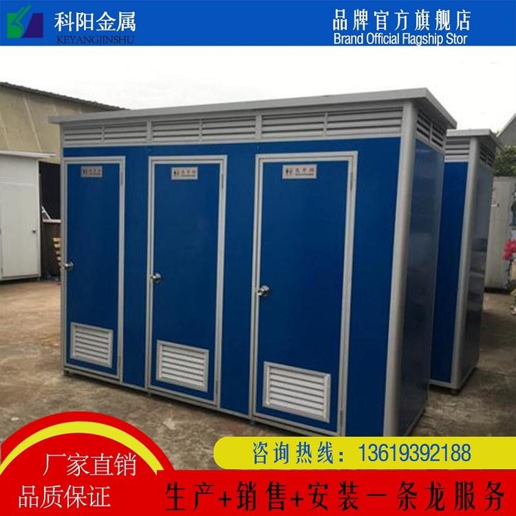 兰州彩钢板简易移动厕所厂家直供单间移动公厕景区环保移动厕所现货可定制