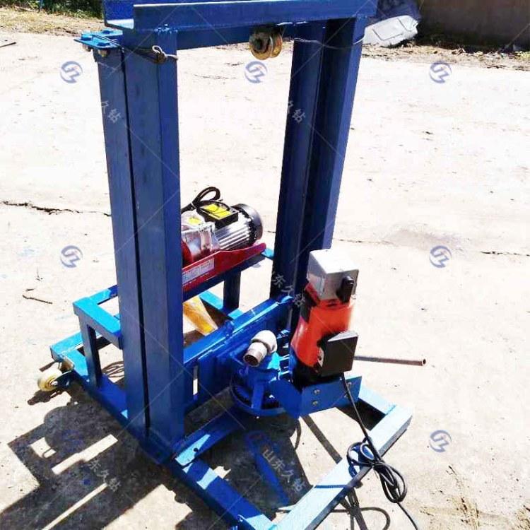 供应久钻机械家用两相电可折叠电动打井机小型水井设备