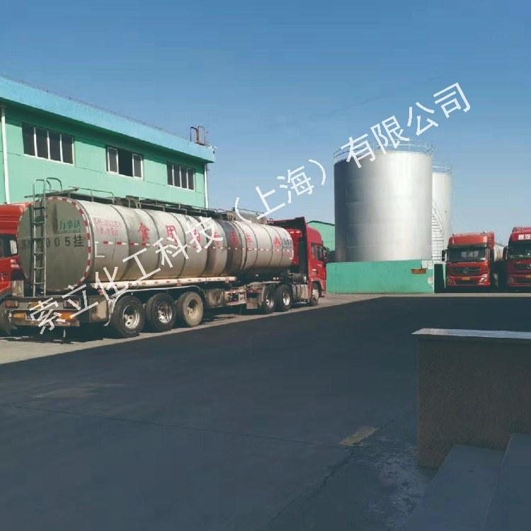 厂家直销工业齿轮油100#150#320#低磨损中负荷闭式齿轮油  索立