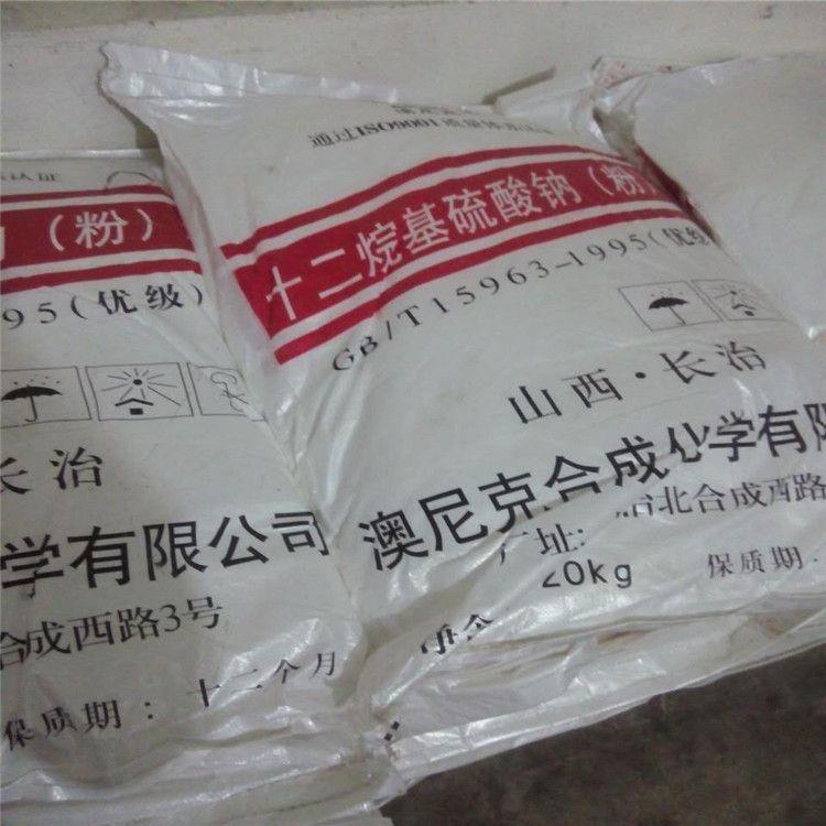 十二烷基硫酸钠厂家批发K12十二烷基硫酸钠 供应93%工业发泡剂