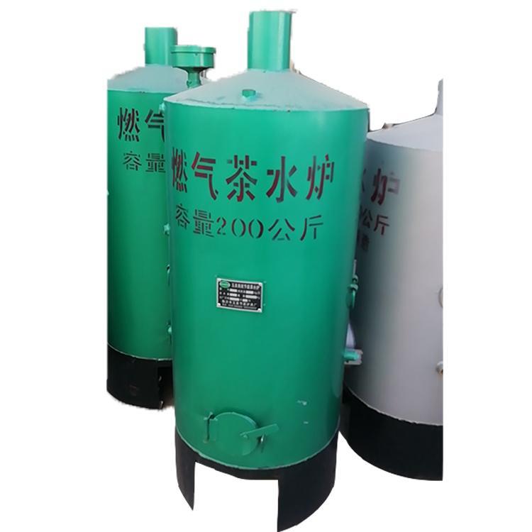 货源厂家玉泉茶水炉 燃气采暖热水炉价格