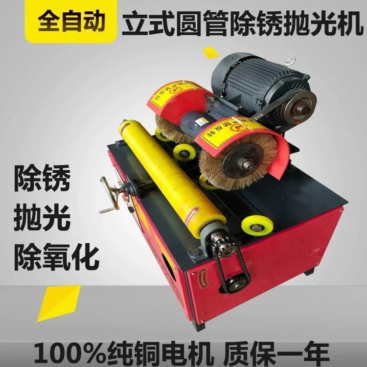 NB/牛犇机械 铁管除锈抛光机 圆管抛光机 外圆磨床