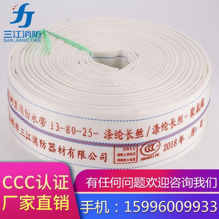 有衬里消防水带 加工 聚氨酯 涤纶长丝 13-80-25 农用灌溉水带