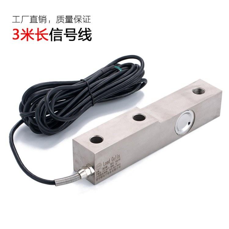 普司顿F型重量传感器配料机称重传感器电子称高精度压力郑州有限公司厂家直销