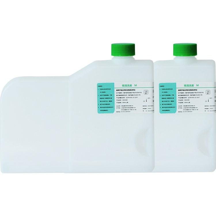 迪曼生物 全国罗氏电化学发光预清洗液M经销商 原厂罗氏电化学发光预清洗液M工程师