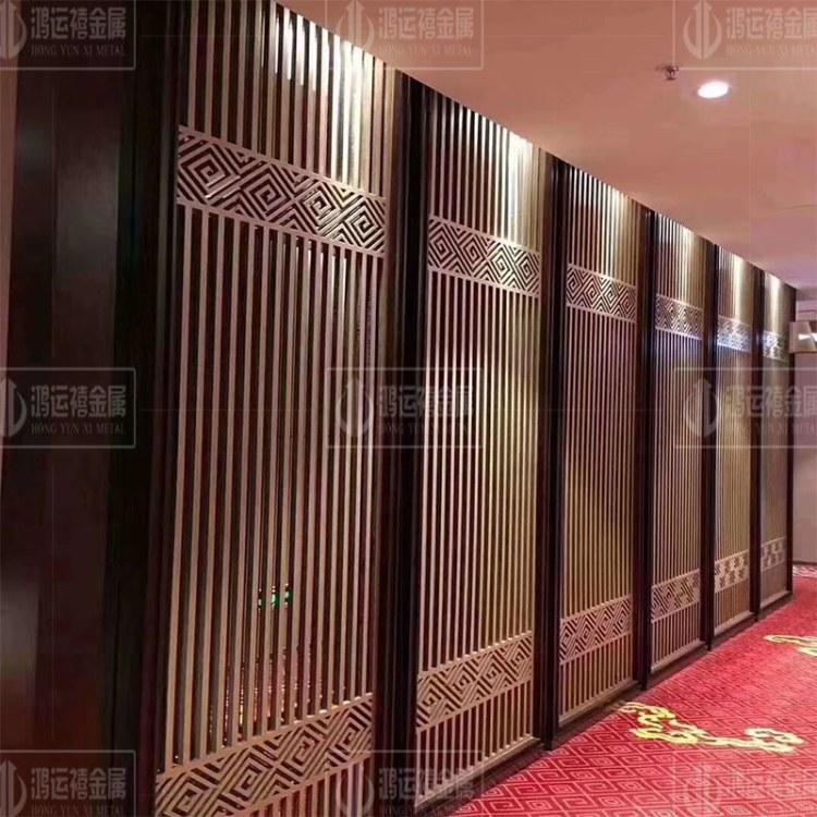 鸿运禧  惠州装饰公司来图定制  不锈钢屏风加工