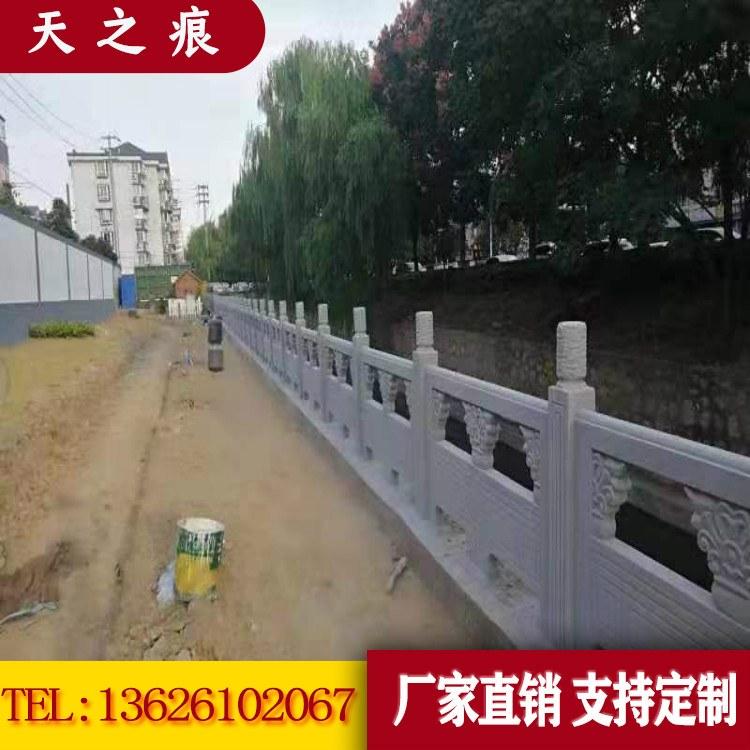 水泥仿木栏杆报价 天之痕 景区水泥仿木栏杆 护栏生产厂家