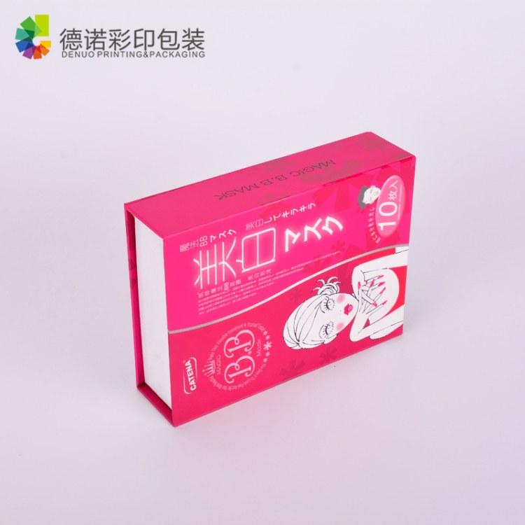 德诺包装养生套盒包装盒厂家预定佛山广州厂家定制