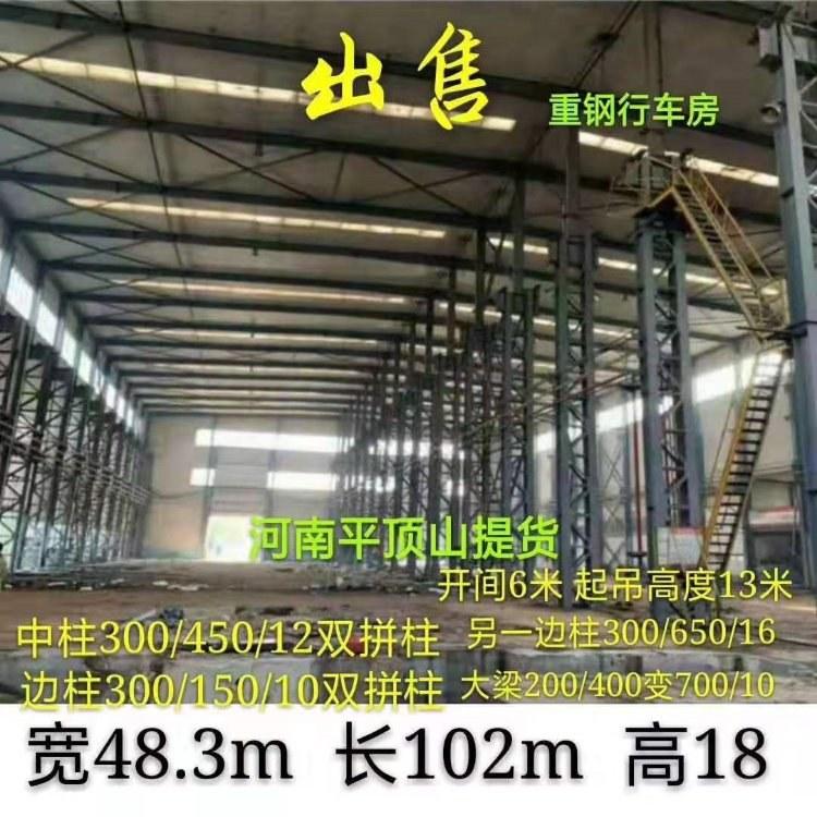 南京越新二手钢结构厂房现货直销精品厂房出售