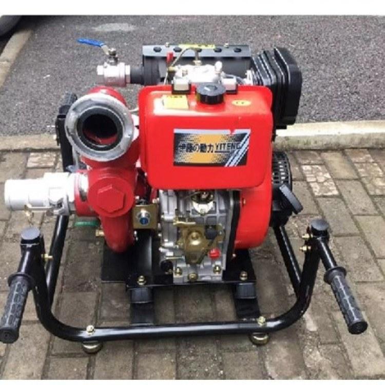3寸移动式汽油消防水泵制造厂家