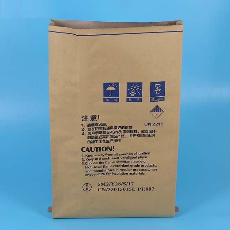 一迪 牛皮纸塑复合袋 塑料编织袋订做 彩印精品包装蛇皮袋