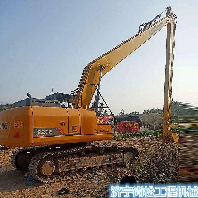 柳工920 20米挖掘机加长臂 三节臂 岩石臂 尚松机械加长臂生产厂家