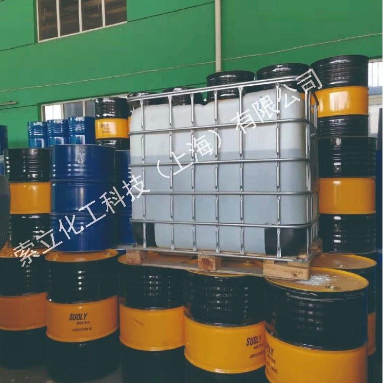 索立 厂家直销 工业齿轮油 100#150#320# 低磨损中负荷 开闭式齿轮油