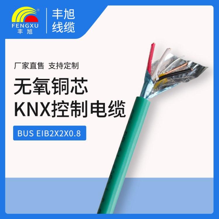 湖南丰旭厂家直售KNX总线欧洲总线控制电缆智能灯控线 可连接多个品牌