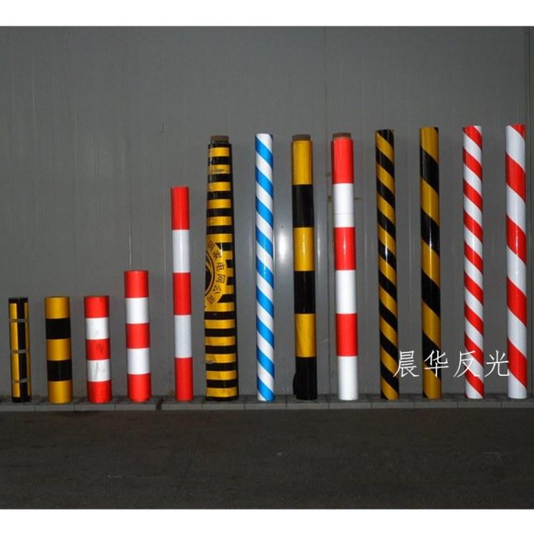 限高架反光贴纸 波形护栏端头反光膜