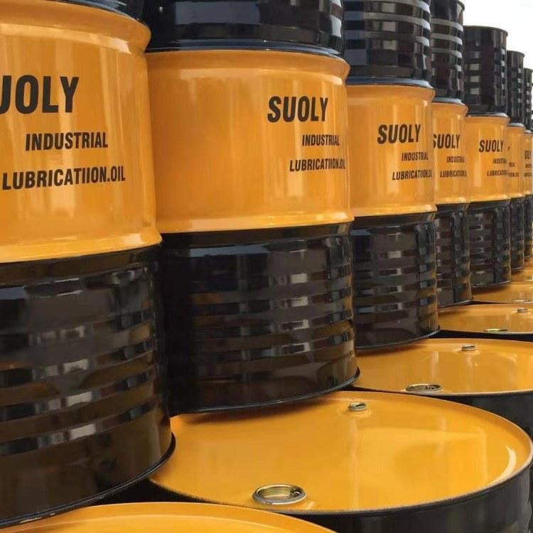 索立 厂家直销 工业齿轮油 100#150#320# 低磨损中负荷闭式齿轮油