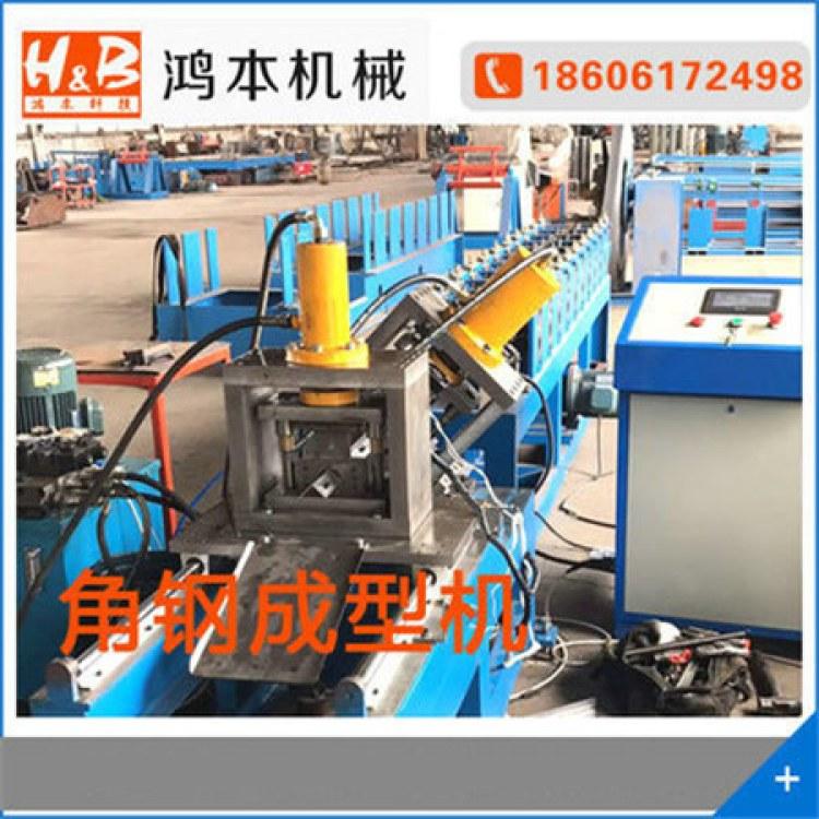 鸿本机械 角钢成型机 角钢冲孔剪切 成型设备厂家直销